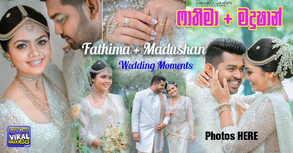 fathims+madushan-wedding-moments